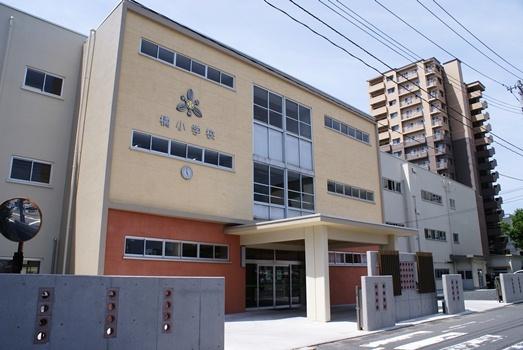 Koriyama City Tachibana Elementary School