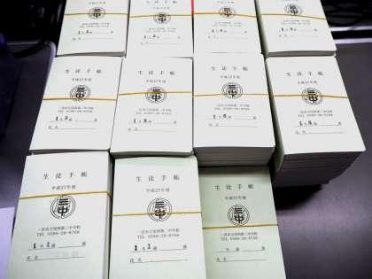 【名札】学校用品愛好家集まれ_3【生徒手帳】YouTube動画>15本 ->画像>1213枚